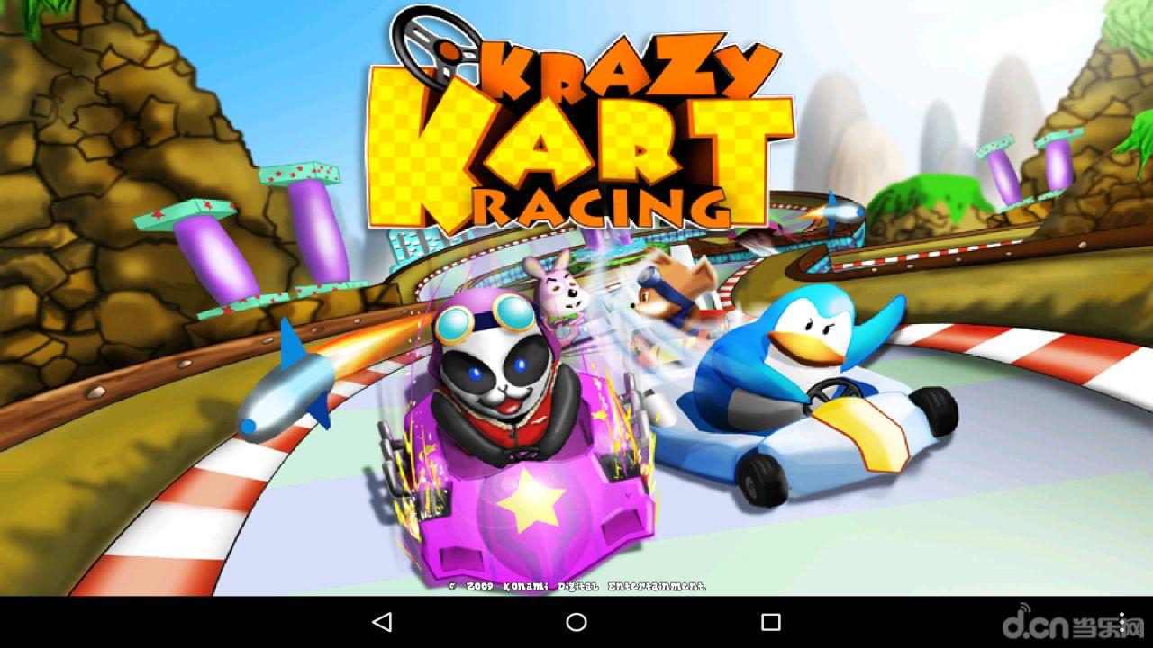 简介 《疯狂卡丁车 Krazy Kart Racing》是一款被玩家和Konami寄予厚望的休闲赛车类大作,类似于《跑跑卡丁车》的游戏风格并且支持多人对战,喜欢赛车的朋友千万别错过。 游戏采用了色彩明亮的全3D卡通风格,非常适合这类休闲型的赛车游戏,轻松的背景音乐也很好的起到了烘托气氛的作用,当使用各种道具进行激战时肯定会令你开怀大笑,游戏中的车手都是曾经出现在Konami其它游戏作品中的角色,值得一提的是Krazy Kart Racing的操控手感相当好,不管是使用重力感应或是触摸屏都能够很好地控制赛车