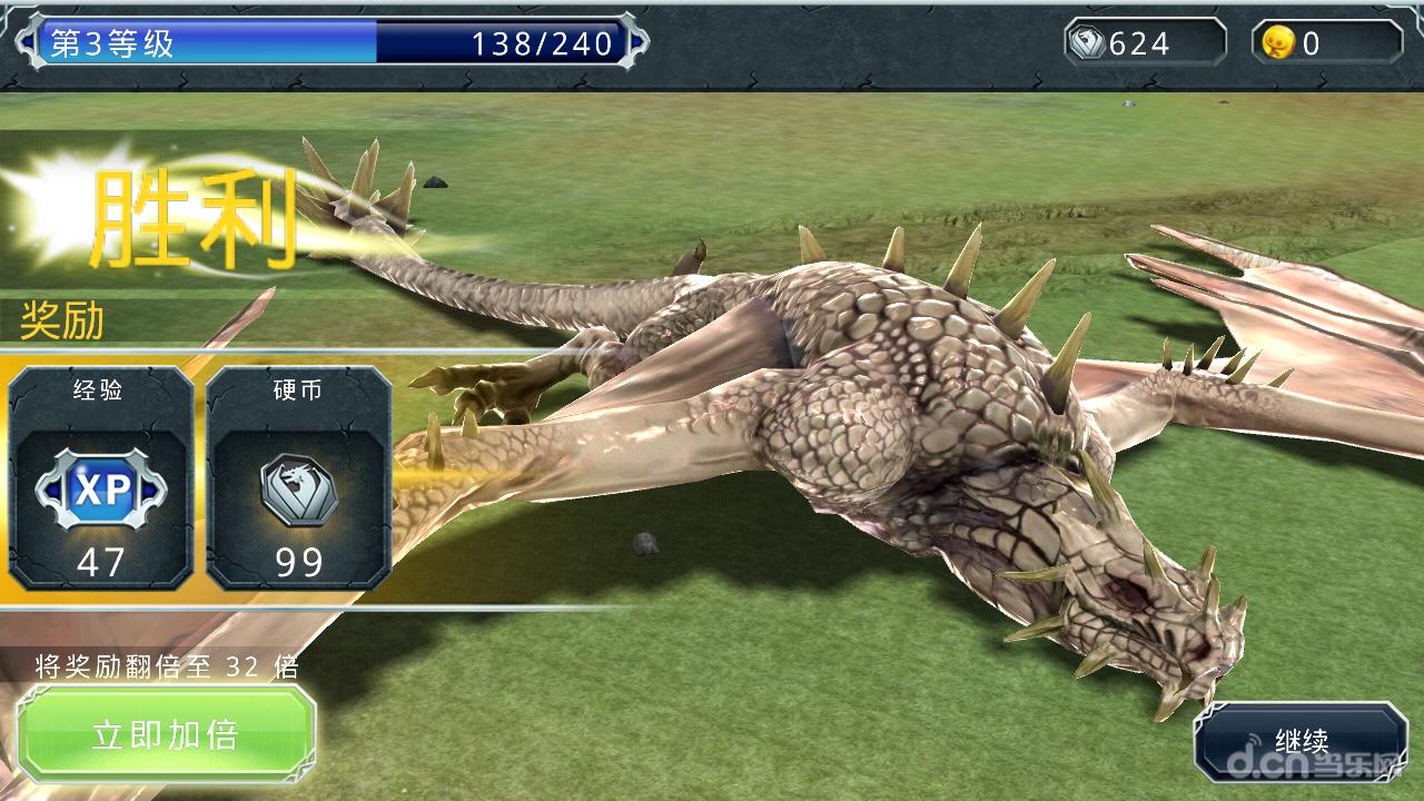 动物 恐龙 游戏截图 1280_720