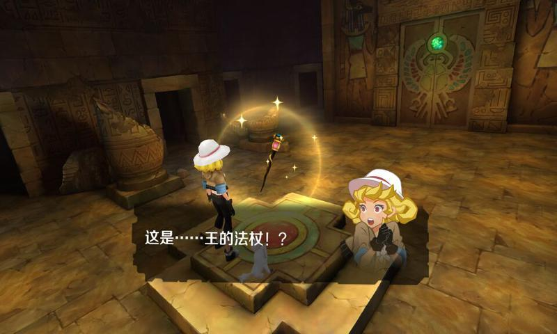 希尼和操纵王之墓汉化版图5