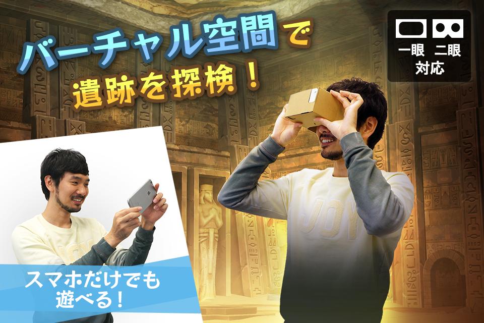 希德妮與傀儡王之墓VR圖2