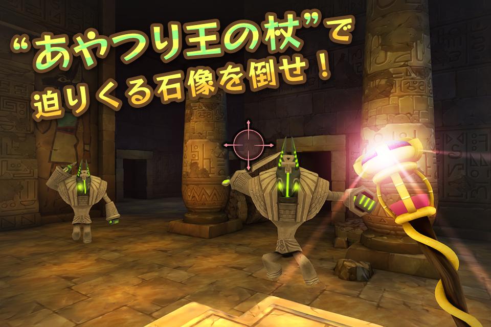 希德妮与傀儡王之墓VR图3
