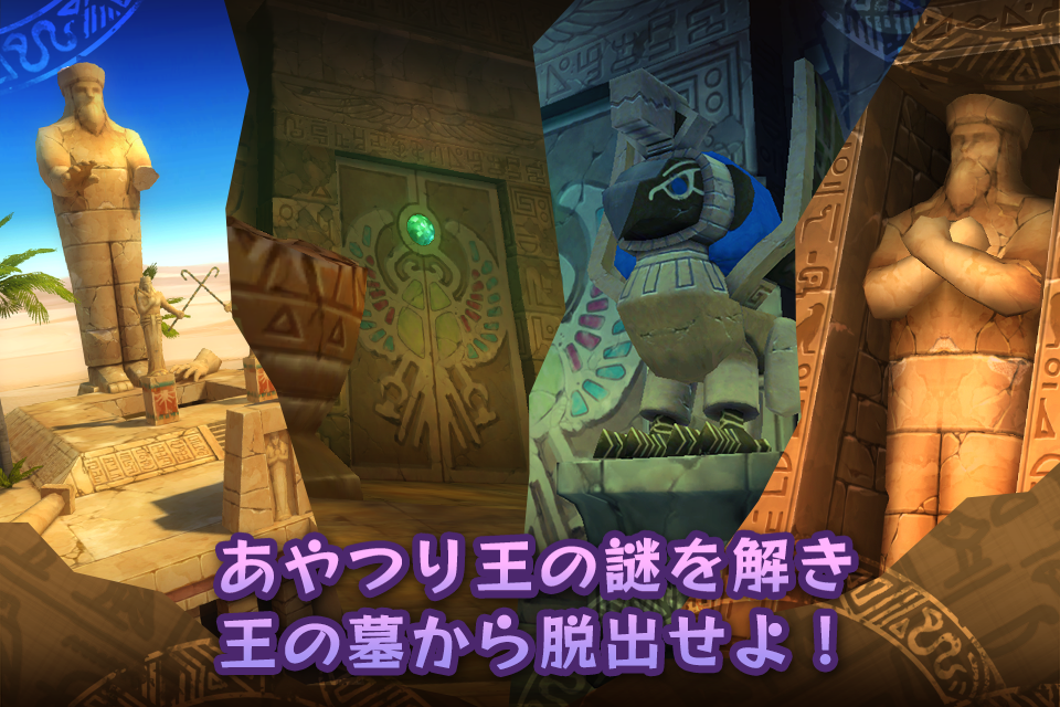 希德妮與傀儡王之墓VR圖4