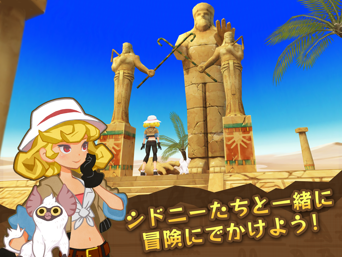 希德妮与傀儡王之墓VR图5