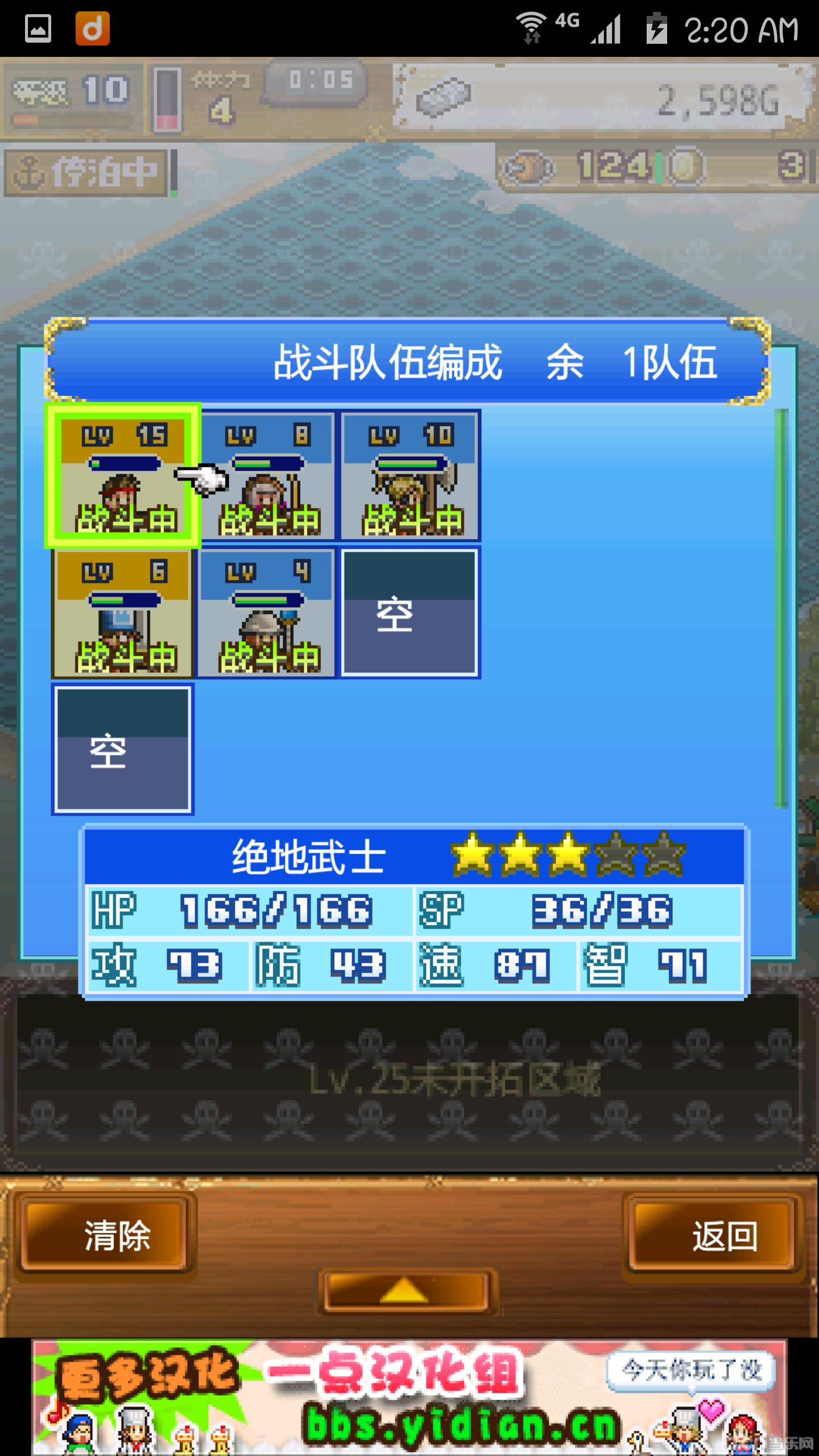 探秘大海贼岛汉化版