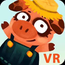 三只小猪VR下载