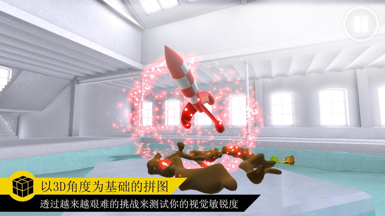 完美的角度VR图2