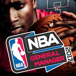 NBA总经理2017