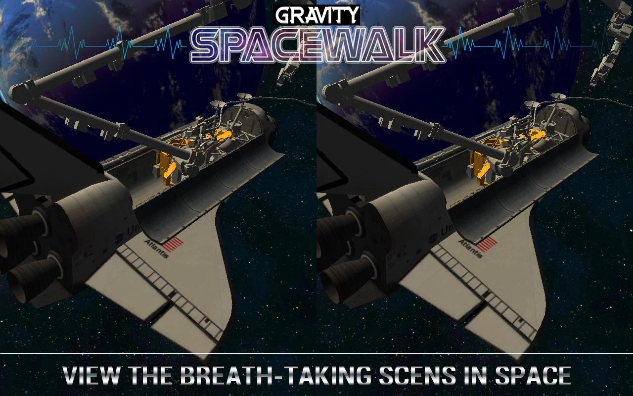 重力太空漫步VR图1