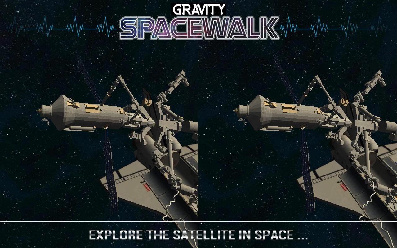 重力太空漫步VR图3