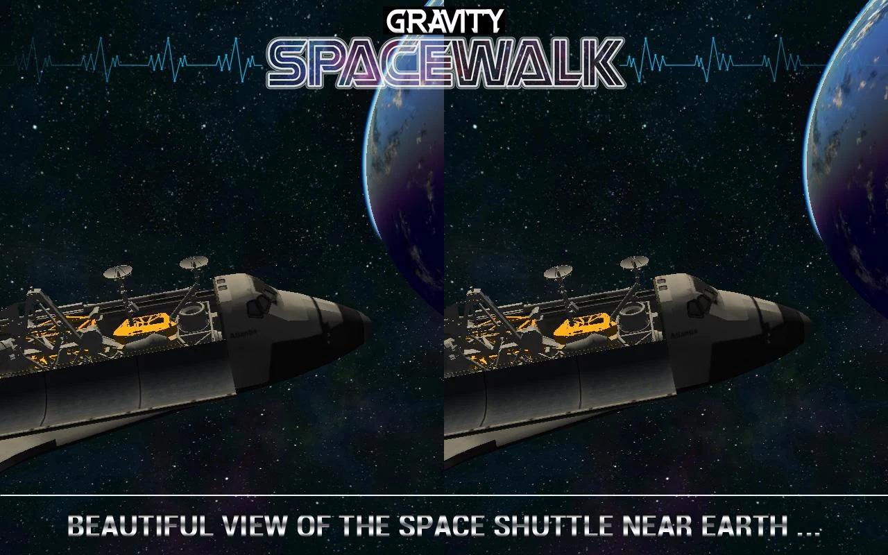 重力太空漫步VR图4