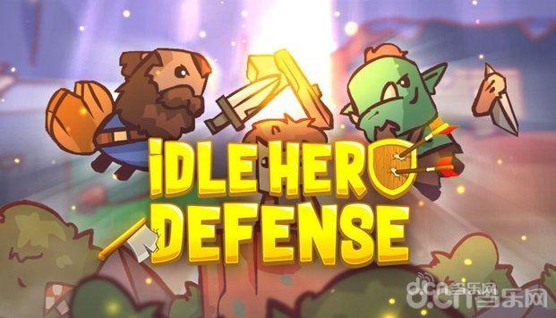 幻想英雄防御截图